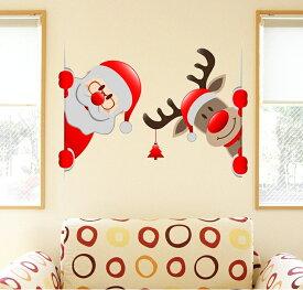 ウォールステッカー 飾り 90×90cm シール式 装飾 おしゃれ 壁紙 はがせる 剥がせる カッティングシート wall sticker 雑貨 DIY プチリフォーム パーティー イベント 賃貸 009949 クリスマス サンタ キャラクター