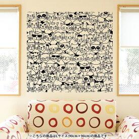 ウォールステッカー 飾り 90×90cm シール式 装飾 おしゃれ 壁紙 はがせる 剥がせる カッティングシート wall sticker 雑貨 DIY プチリフォーム パーティー イベント 賃貸 010229 猫 動物 イラスト