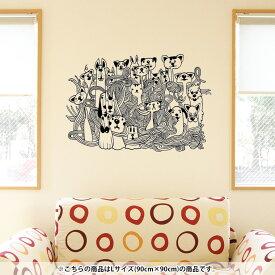 ウォールステッカー 飾り 90×90cm シール式 装飾 おしゃれ 壁紙 はがせる 剥がせる カッティングシート wall sticker 雑貨 DIY プチリフォーム パーティー イベント 賃貸 010274 動物 犬 猫 イラスト