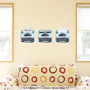 ウォールステッカー 飾り 90×90cm シール式 装飾 おしゃれ 壁紙 剥がせる DIY プチリフォーム パーティー 賃貸 015913 タイピングライター レトロ