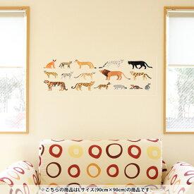 ウォールステッカー 飾り 90×90cm シール式 装飾 おしゃれ 壁紙 剥がせる DIY プチリフォーム パーティー 賃貸 016114 犬 動物 イラスト