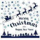 ウォールステッカー クリスマス Christmas 飾り 90×90cm Lsize シール式 装飾 オーナメント ツリー リース xmas Xmas…