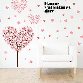 バレンタイン☆ シール式ウォールステッカー バレンタイン ウォールステッカー 飾り 90×90cm ハート 木 ピンク 017157