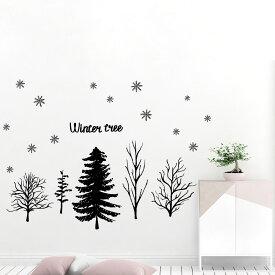 ウォールステッカー クリスマス Christmas Xmas 飾り 90×90cm Lsize シール式 装飾 オーナメント ツリー リース xmas Xmas DIY サンタ パーティー 017594 クリスマス ウォールステッカー 木 tree モノトーン