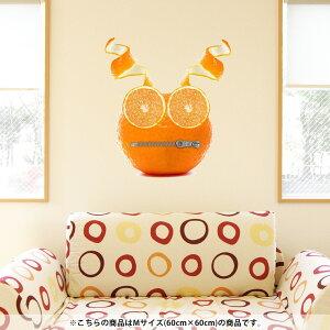 ウォールステッカー 飾り 60×60cm シール式 装飾 おしゃれ 壁紙 はがせる 剥がせる カッティングシート wall sticker 雑貨 DIY プチリフォーム パーティー イベント 賃貸 005925 ユニーク オレンジ