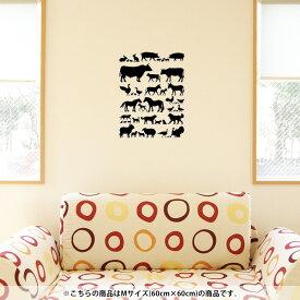ウォールステッカー 飾り 60×60cm シール式 装飾 おしゃれ 壁紙 はがせる 剥がせる カッティングシート wall sticker 雑貨 DIY プチリフォーム パーティー イベント 賃貸 009259 モノクロ 動物 白 黒