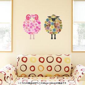 ウォールステッカー 飾り 60×60cm シール式 装飾 おしゃれ 壁紙 はがせる 剥がせる カッティングシート wall sticker 雑貨 DIY プチリフォーム パーティー イベント 賃貸 009426 動物 フラワー ピンク