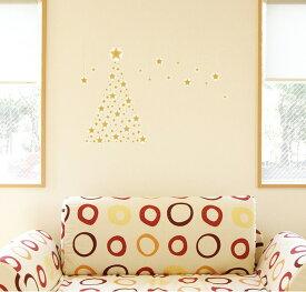ウォールステッカー 飾り 60×60cm シール式 装飾 おしゃれ 壁紙 はがせる 剥がせる カッティングシート wall sticker 雑貨 DIY プチリフォーム パーティー イベント 賃貸 009490 クリスマス ツリー 星