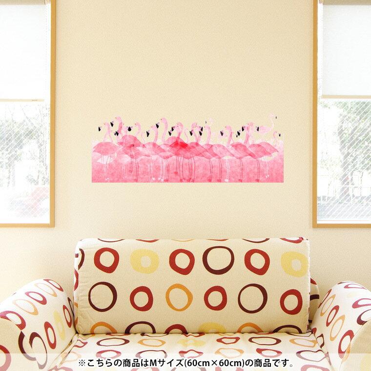 ウォールステッカー 飾り 60×60cm シール式 装飾 おしゃれ 壁紙 はがせる 剥がせる カッティングシート wall sticker 雑貨 ガラス 窓 DIY プチリフォーム パーティー イベント 賃貸 012991 フラミンゴ ピンク