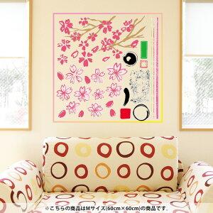 ウォールステッカー 飾り 60×60cm シール式 装飾 おしゃれ 壁紙 はがせる 剥がせる カッティングシート wall sticker 雑貨 DIY プチリフォーム パーティー イベント 賃貸 013326 花 和 ピンク