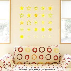 ウォールステッカー 飾り 60×60cm シール式 装飾 おしゃれ 壁紙 はがせる 剥がせる カッティングシート wall sticker 雑貨 DIY プチリフォーム パーティー イベント 賃貸 013751 星 模様 黄色
