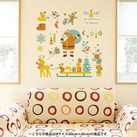 ウォールステッカー 飾り 60×60cm シール式 装飾 おしゃれ 壁紙 はがせる 剥がせる カッティングシート wall sticker 雑貨 DIY プチリフォーム パーティー イベント 賃貸 013853 サンタ 動物 クリスマス
