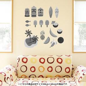ウォールステッカー 飾り 60×60cm シール式 装飾 おしゃれ 壁紙 はがせる 剥がせる カッティングシート wall sticker 雑貨 DIY プチリフォーム パーティー イベント 賃貸 014299 海 ヤシの木 トロピカル