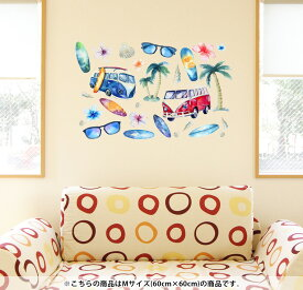 ウォールステッカー 飾り 60×60cm シール式 装飾 おしゃれ 壁紙 はがせる 剥がせる カッティングシート wall sticker 雑貨 DIY プチリフォーム パーティー イベント 賃貸 014579 海 ヤシの木 サーフィン