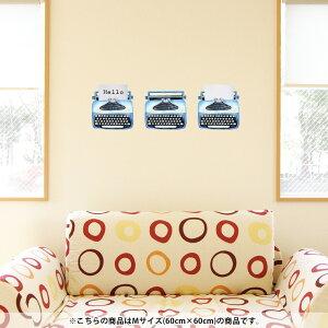 ウォールステッカー 飾り 60×60cm シール式 装飾 おしゃれ 壁紙 剥がせる DIY プチリフォーム パーティー 賃貸 015913 タイピングライター レトロ
