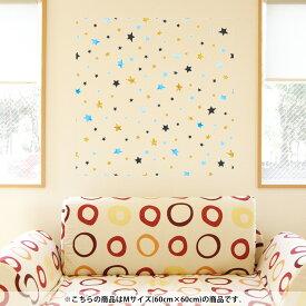 ウォールステッカー 飾り 60×60cm シール式 装飾 おしゃれ 壁紙 剥がせる DIY プチリフォーム パーティー 賃貸 015935 星 模様 カラフル