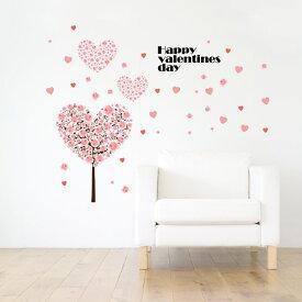 バレンタイン☆ シール式ウォールステッカー バレンタイン ウォールステッカー 飾り 60×60cm  ハート 木 ピンク 017157