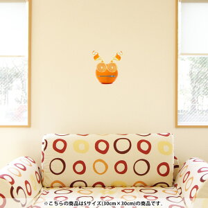 ウォールステッカー 飾り 30×30cm シール式 装飾 おしゃれ 壁紙 はがせる 剥がせる カッティングシート wall sticker 雑貨 DIY プチリフォーム パーティー イベント 賃貸 005925 ユニーク オレンジ