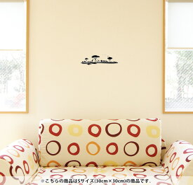 ウォールステッカー 飾り 30×30cm シール式 装飾 おしゃれ 壁紙 はがせる 剥がせる カッティングシート wall sticker 雑貨 DIY プチリフォーム パーティー イベント 賃貸 009754 動物 サファリ モノクロ