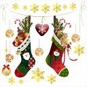ウォールステッカー クリスマス Christmas 飾り 30×30cm Ssize シール式 装飾 オーナメント ツリー リース 2019 xmas Xmas 壁紙 はがせる 剥がせる カッティングシート wall sticker 雑貨 ガラス 窓 DIY サンタ プチリフォーム パーティー イベント 賃貸 サンタ