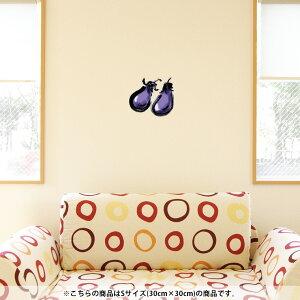 ウォールステッカー 飾り 30×30cm シール式 装飾 おしゃれ 壁紙 はがせる 剥がせる カッティングシート wall sticker 雑貨 DIY プチリフォーム パーティー イベント 賃貸 013290 食べ物 絵 なす