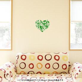 ウォールステッカー 飾り 30×30cm シール式 装飾 おしゃれ 壁紙 はがせる 剥がせる カッティングシート wall sticker 雑貨 DIY プチリフォーム パーティー イベント 賃貸 013312 動物 緑 犬
