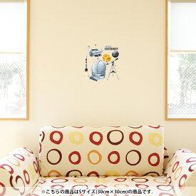 ウォールステッカー 飾り 30×30cm シール式 装飾 おしゃれ 壁紙 はがせる 剥がせる カッティングシート wall sticker 雑貨 DIY プチリフォーム パーティー イベント 賃貸 013331 ロケット 宇宙 惑星