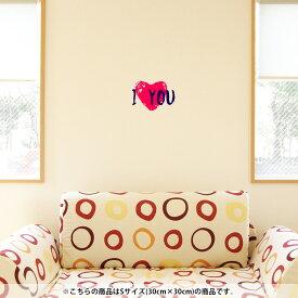 ウォールステッカー 飾り 30×30cm シール式 装飾 おしゃれ 壁紙 はがせる 剥がせる カッティングシート wall sticker 雑貨 ガラス 窓 DIY プチリフォーム パーティー イベント 賃貸 013523 ハート ラブ ピンク ホワイトデー バレンタインデー