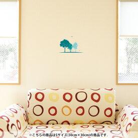 ウォールステッカー 飾り 30×30cm シール式 装飾 おしゃれ 壁紙 はがせる 剥がせる カッティングシート wall sticker 雑貨 DIY プチリフォーム パーティー イベント 賃貸 013623 木 人 飛行機