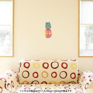 ウォールステッカー 飾り 30×30cm シール式 装飾 おしゃれ 壁紙 はがせる 剥がせる カッティングシート wall sticker 雑貨 DIY プチリフォーム パーティー イベント 賃貸 013745 パイナップル 夏