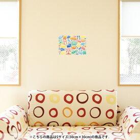 ウォールステッカー 飾り 30×30cm シール式 装飾 おしゃれ 壁紙 はがせる 剥がせる カッティングシート wall sticker 雑貨 DIY プチリフォーム パーティー イベント 賃貸 014088 カラフル ヤシの木 リゾート