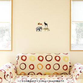 ウォールステッカー 飾り 30×30cm シール式 装飾 おしゃれ 壁紙 剥がせる DIY プチリフォーム パーティー 賃貸 015881 動物 animal アニマル