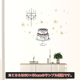 誕生日☆シール式ウォールステッカー 誕生日 birthday 飾り 30×30cm ケーキ ガーランド バースデーパーティ飾り 風船 バルーン 壁紙 お祝い 二段ケーキ キラキラ 星  017002