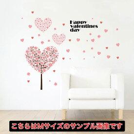 バレンタイン☆ シール式ウォールステッカー バレンタイン ウォールステッカー 飾り 30×30cm ハート 木 ピンク 017157