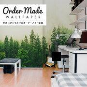 オーダーメード壁紙【貼ってはがせるシールorのりなし壁紙】貼ってはがせる壁紙ウォールステッカーシール壁紙はがせる壁粘着シートウォールシートインテリアシール賃貸DIYおしゃれ