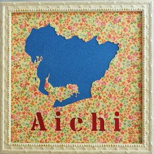 ケチャップの消費量日本一!愛知県をモチーフにした壁飾りです。220mmの正方形です。