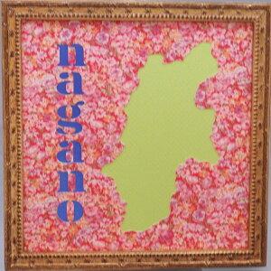 えのきたけの生産量日本一!長野県の地図をモチーフにした壁飾りです。220mmスクエア