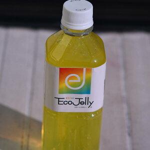 伏見製薬所カラーエコゼリー490ml1本花切花延命剤鮮度保持剤イエローレッドブルー