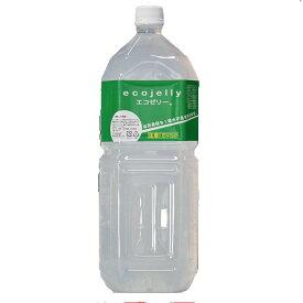 花瓶のお水が臭わない! 伏見製薬所 エコゼリー 2000ml 1本 花 切花 水 花瓶 延命剤 鮮度保持剤