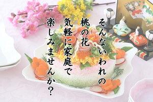 ひなまつり桃の花花桃1m5把約30本ひな祭り雛祭り春節生け花飾り花花材
