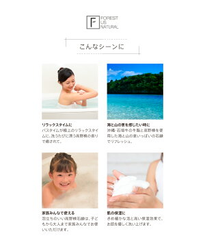 FORESTUSNATURAL石鹸高野槙の香り100gアロマソープ