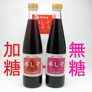 シソジュース500ml加糖x1無糖x1