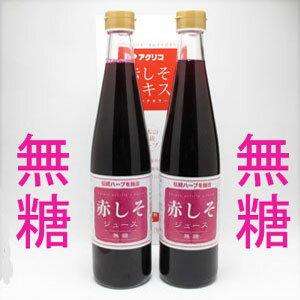 シソジュース500ml無糖x2