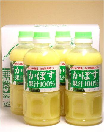 かぼす果汁500ml4本入り