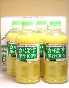 かぼす カボス c かぼす果汁 500ml 4本入り カボス飲料 大分産 特産柑橘 カボスジュース
