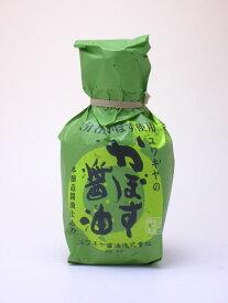 かぼす カボス かぼす醤油 200ml (カボス果汁)