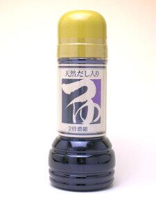 だし醤油 [めんつゆ 280ml]【だししょうゆ】【麺つゆ】
