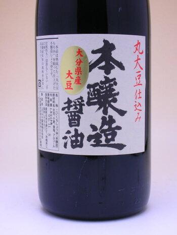 丸大豆本醸造1.8L