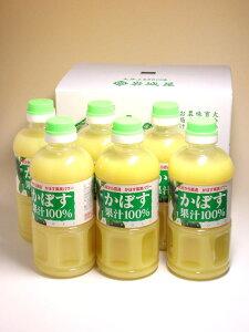 かぼす カボス かぼす果汁 500ml 6本入り (かぼす果実酢 カボス果実酢 かぼす飲料 カボス飲料 kabosu)