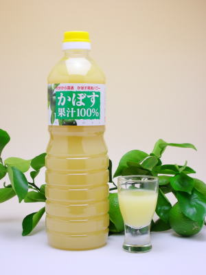 かぼす果汁Lグラスw300